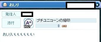 20130413101932666.jpg