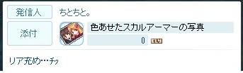 20130413101932887.jpg