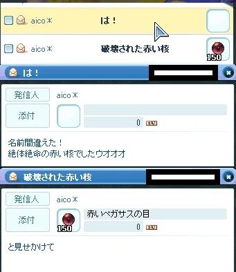 2013041803212762d.jpg