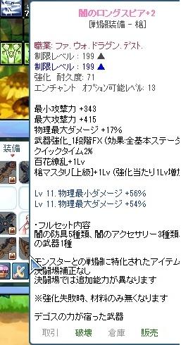 20130522153639e3d.jpg