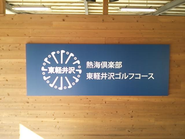 DSC_012066.jpg