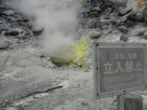 玉川温泉④