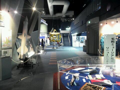 毛利 宇宙博物館