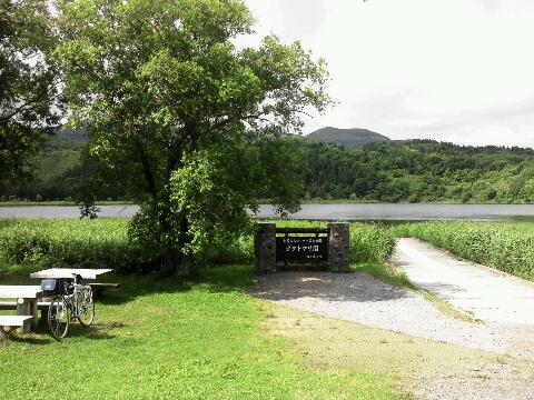 オタトモリ沼