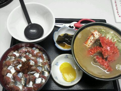 サンマ丼 鉄砲汁