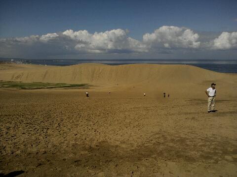 鳥取砂丘 晴れ