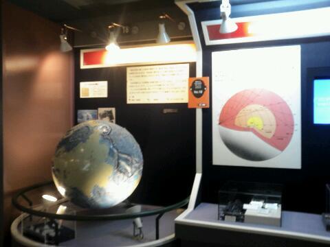 火山博物館 阿蘇