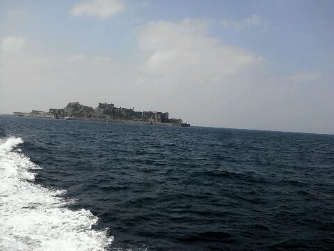 軍艦島発見。