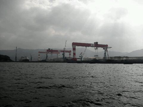 三菱 造船所