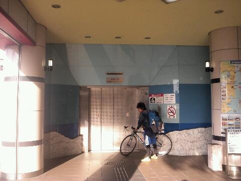 関門トンネル 入口