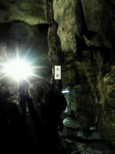 洞窟探検 ④