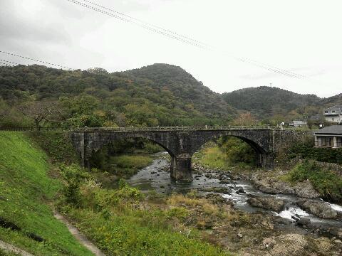 赤松 眼鏡橋