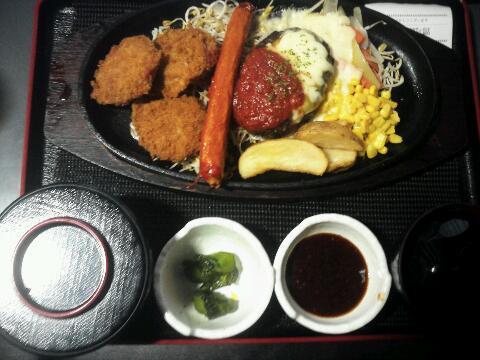 マンガ喫茶定食