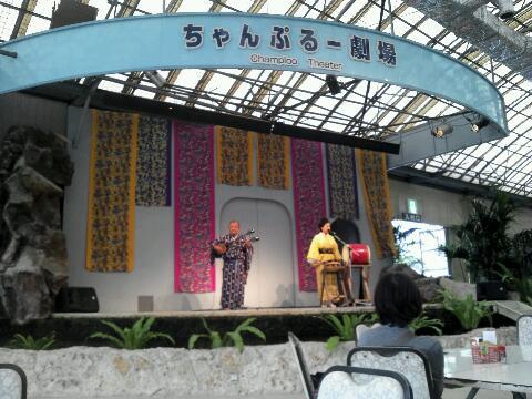 琉球村 コンサート