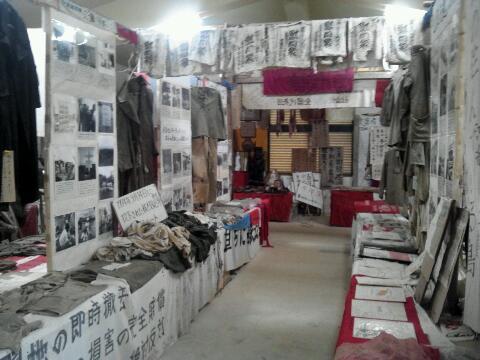 反戦記念館④