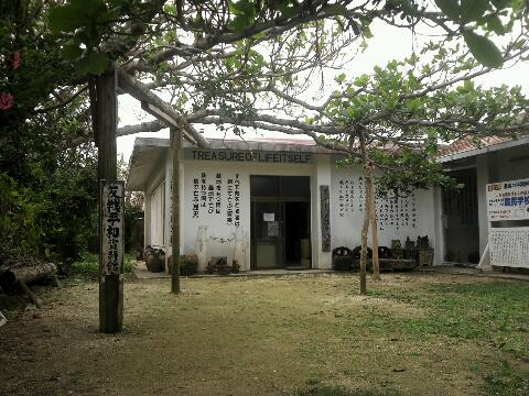 反戦記念館①
