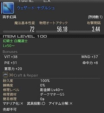 14-11-30 senkibuki4