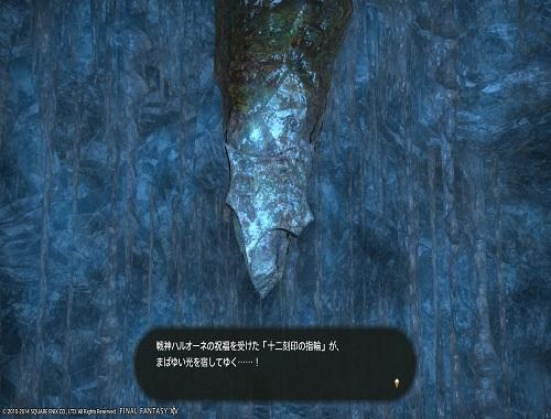 14-12-11 tokiga5