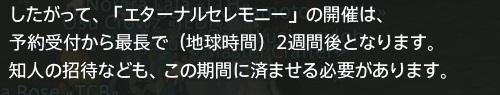 14-12-12 etaban3