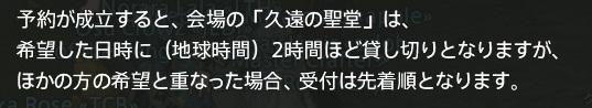 14-12-12 etaban4