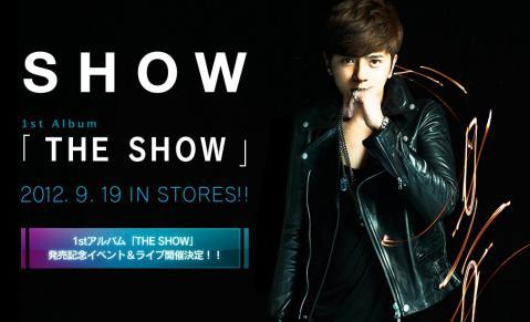 20120720Show01.jpg