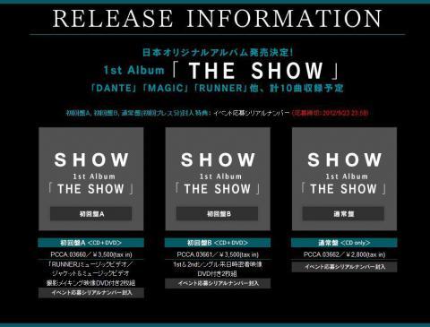 20120720Show02.jpg