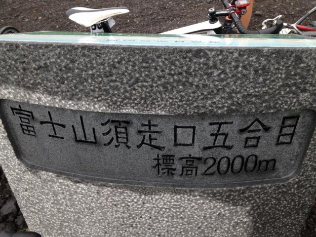 2013fuji2.jpg