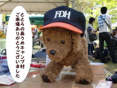 12_6_01_9.jpg