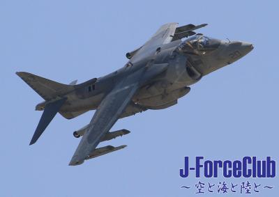 2012 岩国FSD VMA-311 トムキャッツ VA-8-01