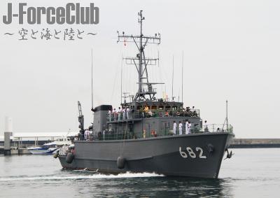 120520 松阪港 掃海艇体験公開-01