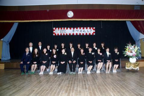 2006-10-22 24年度卒園式 003 (800x536)