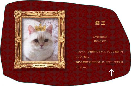 繧ュ繝」繝励メ繝」_convert_20120809063033[1]