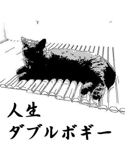 蜀咏悄[1]_convert_20121011102342[1]
