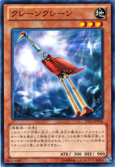 card100011859_1.jpg