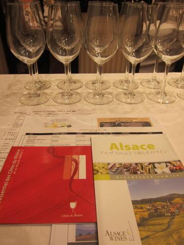 アルザス・ローヌ・ワインセミナー2