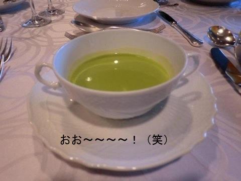 ホテルのスープ
