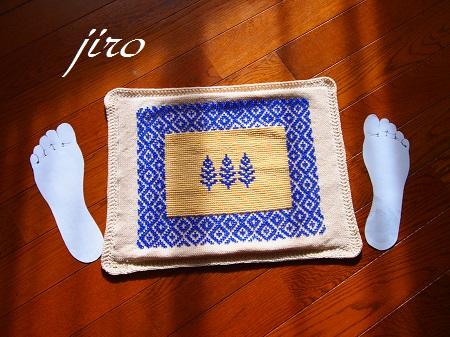 ビーズ編みマット-足ふき23×37.2