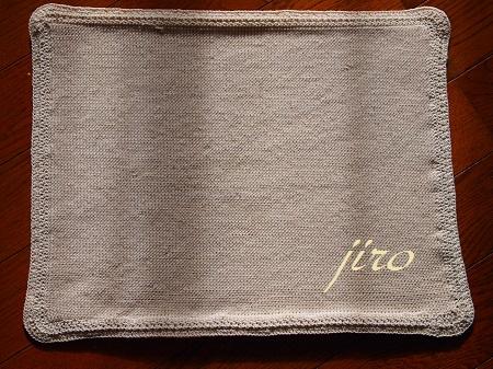ビーズ編みマット-足ふき23×37.5