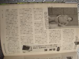 週刊朝日縮小