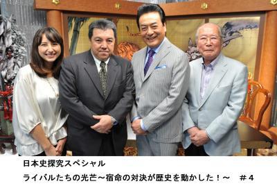 20121009テレビ初出演縮小