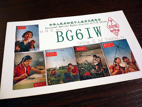 BG-1.jpg