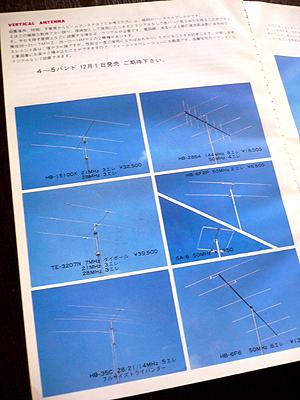 CQ-197812-06-taiguchi-1.jpg