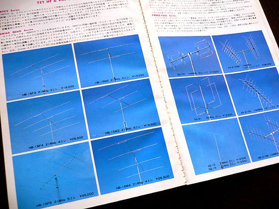 CQ-197812-07-taiguchi-2.jpg