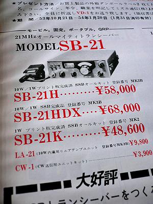 CQ-197812-mizuho.jpg