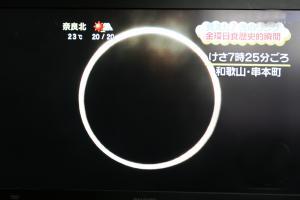 120521_kinkan_con.jpg
