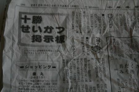 IMG_kachimai.jpg