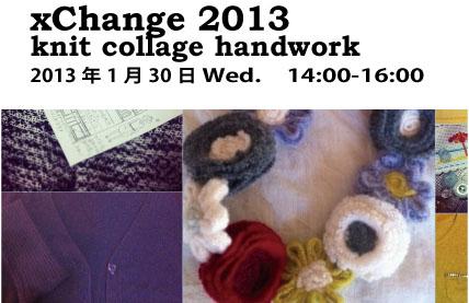 xChange knit collage handwork