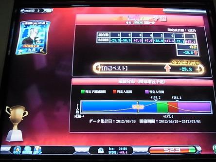 RIMG0413-s0902.jpg