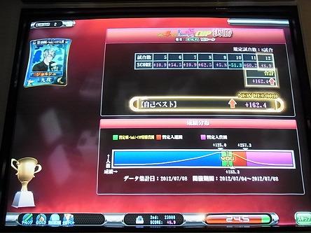 RIMG0471-s0902.jpg