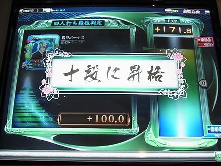 RIMG0480-s0902.jpg